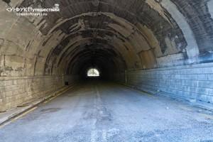 туннель-Бельдиби