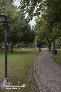 park-kemer