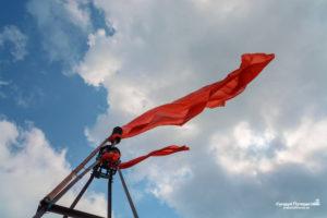 krasnyj-flag-na-demerdzhi