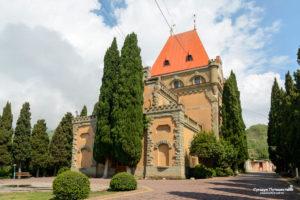 dvorec-knyagini-gagarinoj-v-utese